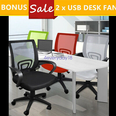 New Mesh Office Chair Ergonomic 360° Swivel Lift Computer Desk Adjustable Height