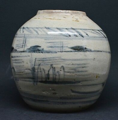 Antique Chinese Blue and white Ginger Jar ~ Early 1800's ~ 4.5 Inches tall ~🐘