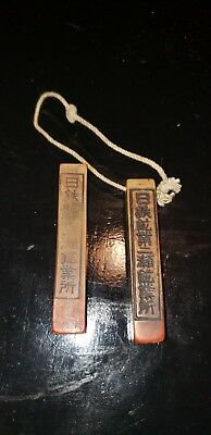 Ww2 Japanese Officers Extremely Rare Stamp  Antique Collectible Samurai