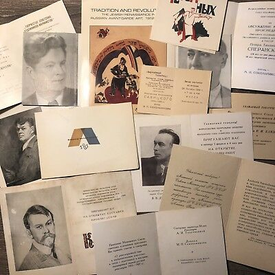 SET OF 13 RUSSIAN SOVIET INVITATION CARDS ART EXHIBITIONS 1940-80s.