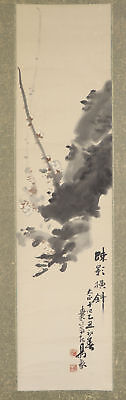 """JAPANESE HANGING SCROLL ART Painting """"Plum blossoms"""" Asian antique  #E5275"""