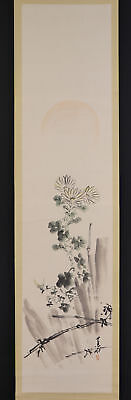 """JAPANESE HANGING SCROLL ART Painting """"Flower and Sun"""" Asian antique  #E5289"""