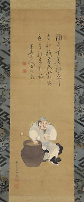 JAPANESE HANGING SCROLL ART Painting  Asian antique  #E5290