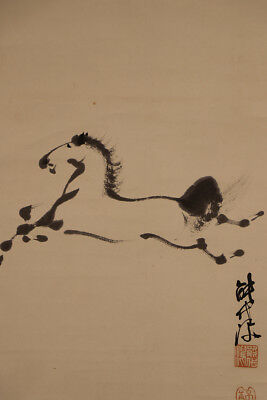 """JAPANESE HANGING SCROLL ART Painting """"Horse"""" Asian antique  #E5273"""