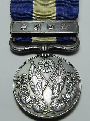 ANTIQUE JAPANESE MEDAL SIBERIAN INTERVENTION WAR 1914-1920 ARMY NAVY JAPAN ww2