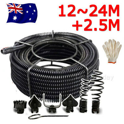 Plumber Drain Snake Pipe Pipeline Sewer Cleaner 24M with 6 Drill Bit for Drill