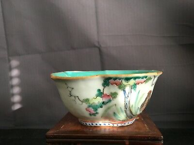 A Chinese Famille Rose Porcelain Petal Bowl