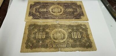 Bolivia Old Notes 1928