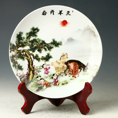 Exquisite Porcelain Hand-Painted The spring comes in full form Plate AAA0288