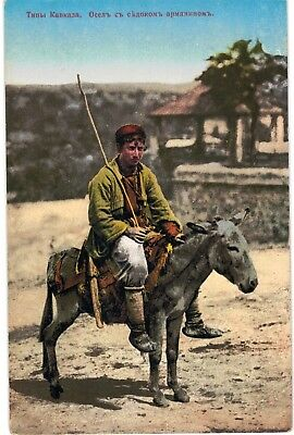 Russian Imperial Types Caucasus Donkey Armenian Rider 1910 Unused