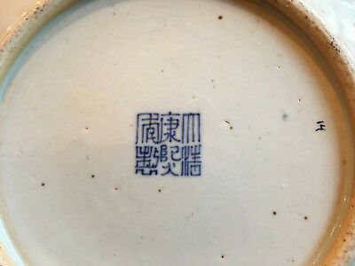 A Large Chinese Qing Dynasty Blue and White Porcelain Charger. Marked.