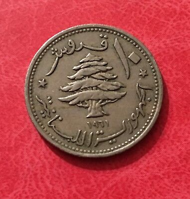 Lebanon 10 Piastre 1961 Cedar Tree - Battle Ship