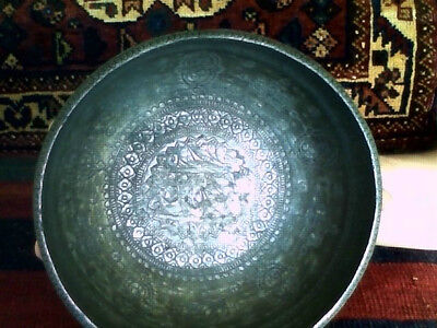 ANTIQUE PERSIAN QAJAR TINNED COPPER BOWL hallmarked&signed dated 1288=1870/1 AD