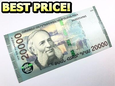 2018 ARMENIA 20000 DRAM P-65a NEW BANKNOTE armenian drams unc currency paper