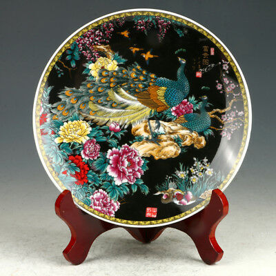 Chinese Exquisite Porcelain Hand-Painted Peacock Plate W Qianlong Mark AAA0291