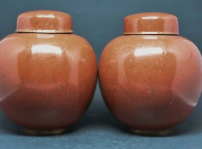 """Antique Chinese Export Cloisonne Ginger Jars (Pair ) Marked """"CHINA"""" ~ 5.75 Inche"""