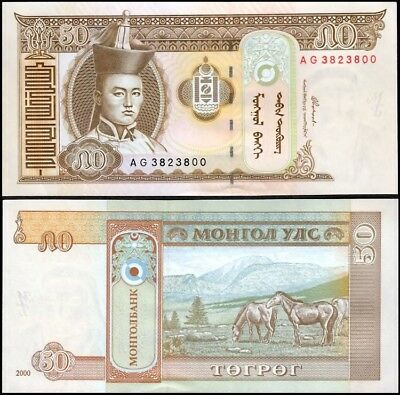 MONGOLIA 50 Tugrik, 2000, P-64, UNC World Currency