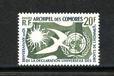 Comoro Islands #44 (CO622) Complete 1958 Human Rights, MNH, FVF