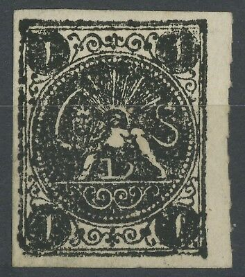 Midle East 1875 Postes Persanes 1 Shahi Lion Stamp, Perf Right Side, Mint Og