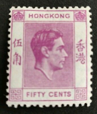 Hong Kong KGVI 1938-52 50c Purple Perf. 14. Mint. SG153. Cat £55.
