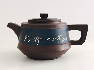 Antique Chinese Yixing Zisha Clay Calligraphy Pottery Vintage Teapot Rare Blue