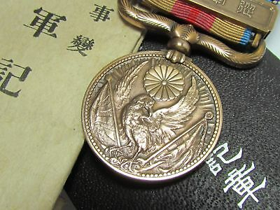 Japanese China Incident War Medal Ribbon Badge Set Army Navy Cap Wwii Japan Ww2