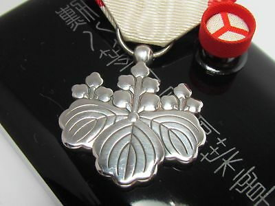 WW2 JAPANESE MEDAL ORDER OF THE RISING SUN 8th SILVER BADGE JAPAN NAVY ARMY WWII