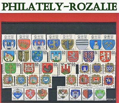 Czechoslovakia  Stamps ** Mnh ** Year  1971 - 1990 Coats Of Arms  Cities