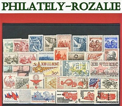Czechoslovakia  Stamps ** Mnh ** Year  1949 - 1967 Communist Party Anniversary