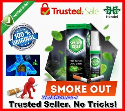 SMOKE OUT oral spray helps you to quit smoking Original Hendel's garden Russia