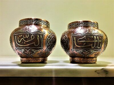 Antique rare pair of Persian islamic damascus eastern silver inlaid copper bowls