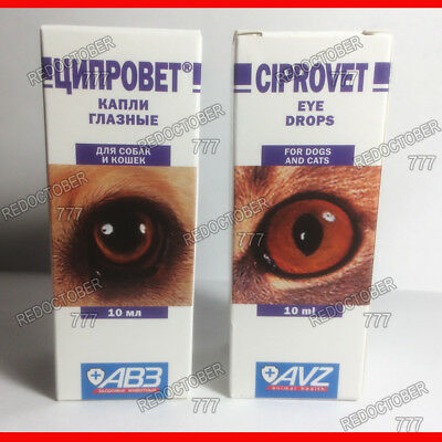 Ciprovet Eye drops for cats, dogs pet bactericidal