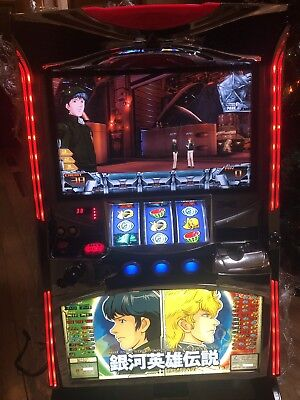 Legend Of The Galactic Heroes LOTGH Pachinko Pachislo Slot Japanese