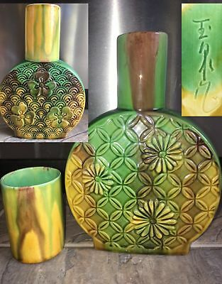 Rare Vintage Japanese Pottery Bottle & Cup Awaji Sancai Egg Spinach GYOKUSEN 玉泉作