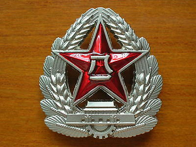 07's China PLA Reserve Army,Navy,Air Force,Second Artillery Metal Cap Badge
