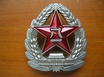07's China PLA Reserve Army,Navy,Air Force,2nd Artillery Metal Cap Badge,Woman