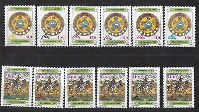 Turkmenistan MNH** 1992 Mi. 13-14 Very Rare all Colors Overprint Head of Horses