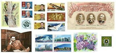 RUSSIA 2018 FULL YEAR Set incl UN ovp and GOZNAK+POLICE S/S w/numering MNH