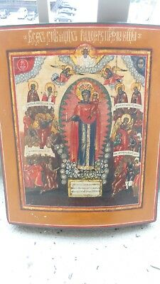 Antique Russian  Icon  Mother Who Sorrow