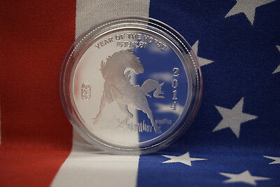 2014 Year of the Horse Uncirculated 1oz Troy .999 Solid Silver Coin USA