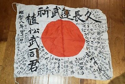 Vintage Original Japanese Meatball Flag 34x27 WW2 Veteran collectible old