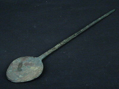 Ancient Large Bronze Spoon Islamic 1200 AD #SG3395