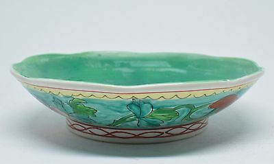 Japanese Green Porcelain Bowl  ~ 6 inches across ~ 🐘