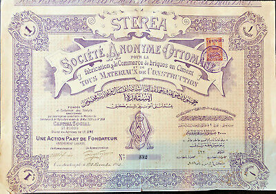 Ottoman Turkey 1913 Constantinople Istanbul Construction bond certificate share