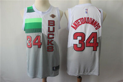 NEW Milwaukee Bucks #34 Giannis Antetokounmpo Swingman Basketball Jersey