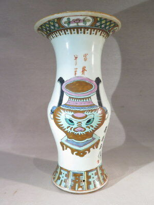 Ancien Vase En Porcelaine De Chine Polychrome A Decor De Vases Inscriptions