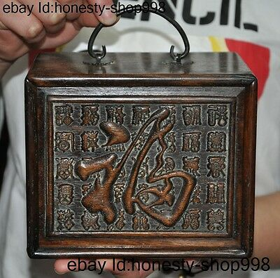 Old Chinese Huanghuali wood carving Fu Lucky 福 Statue Jewelry Box storage boxes