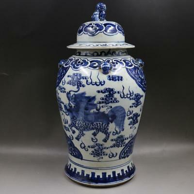Chinese Old Blue and White Kylin Pattern Beast-Ear Porcelain Lion Lid Temple Jar