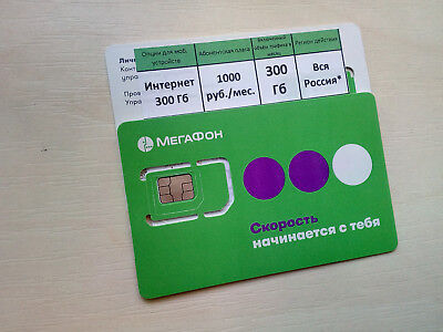 Megafon - Russian Sim Cards - 2019 - New Tariffs, New Affordable Prices - New !