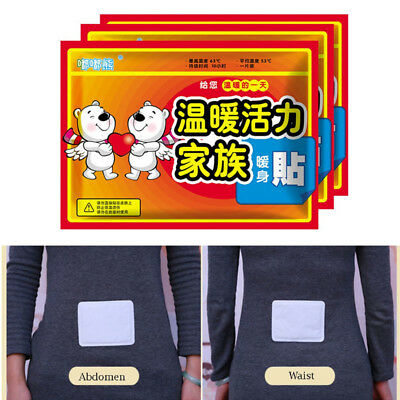 10 PCS Body Warmer Stick Lasting Heat Patch Keep Hand Leg Foot Warm Paste Pads P